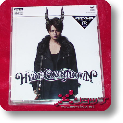 HYDE - Countdown (Re!cycle)-0