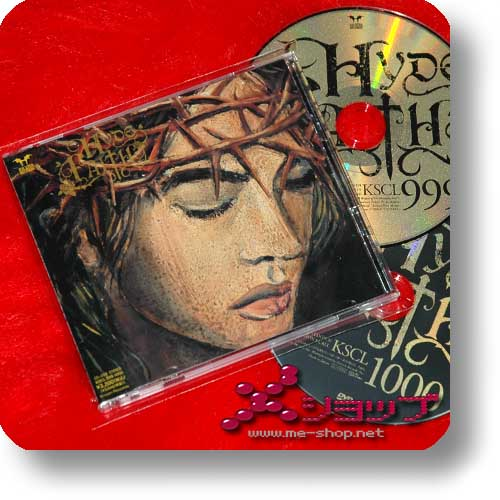 HYDE - Faith LIM. CD+DVD (Re!cycle)-0