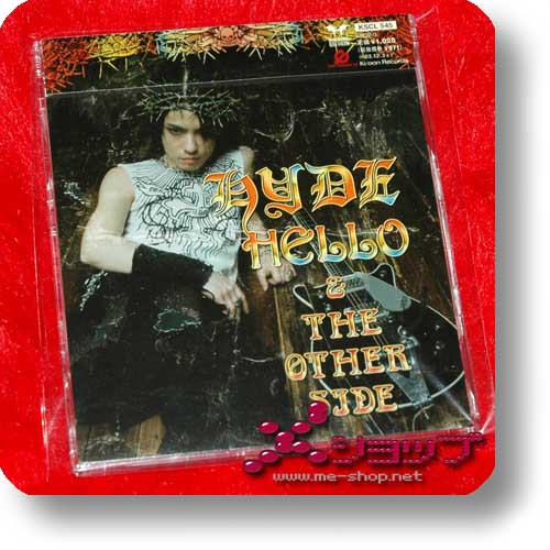 HYDE - HELLO (Re!cycle)-0