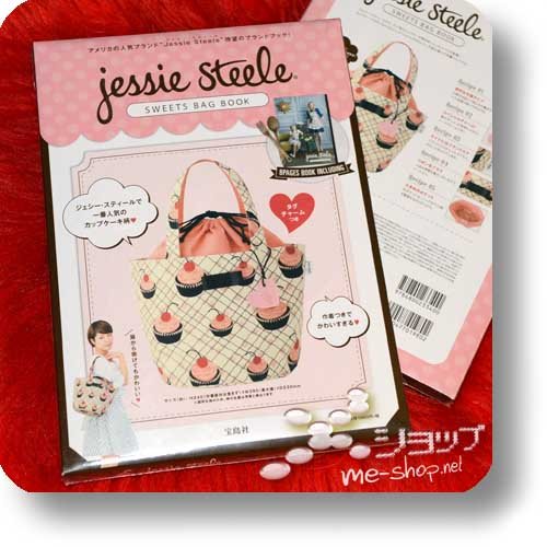 jessie steele SWEETS BAG BOOK 2015 (inkl.original jessie steele Cupcake-Tasche! ^^)-0
