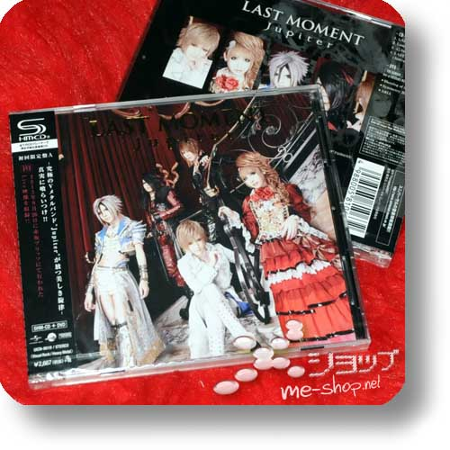 JUPITER - Last Moment LIM.CD+DVD A-Type-0