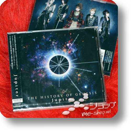 JUPITER - THE HISTORY OF GENESIS (lim.CD+DVD)-0