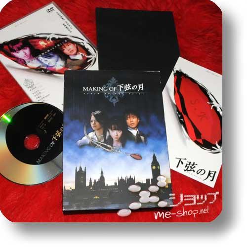 MAKING OF LAST QUARTER (Kagen no tsuki) lim.Box DVD+Book (feat. HYDE) (Re!cycle)-0