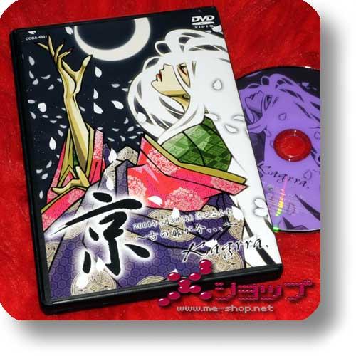 KAGRRA, - Miyako ~inishie no tobira... (Live-DVD) (Re!cycle)-0