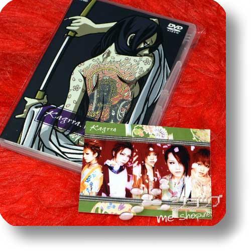 KAGRRA, - Kiseki~ni (PV-DVD) +Bonus-Fotokarte (Re!cycle)-0