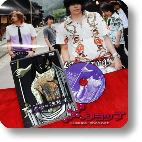 KAGRRA, - Kiseki~ni (PV-DVD) +Bonus-Fotokarte (Re!cycle)-6978