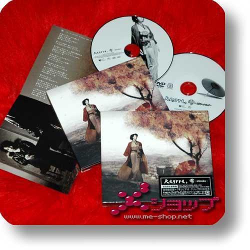 KAGRRA, - Shizuku LIM.CD+DVD-0