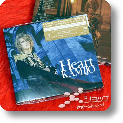 KAMIJO - Heart (lim.CD+DVD 1.Press+Photobooklet)-0