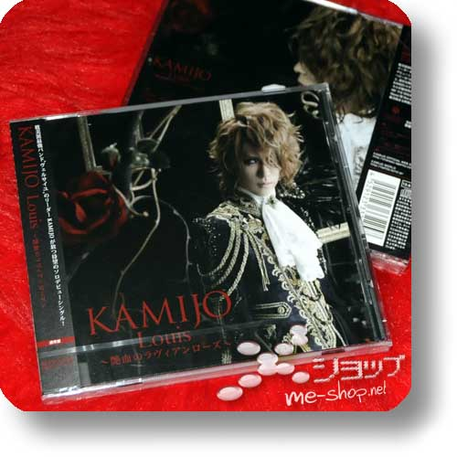KAMIJO - Louis - Enketsu no La Vie En Rose lim.CD+DVD B-Type-0