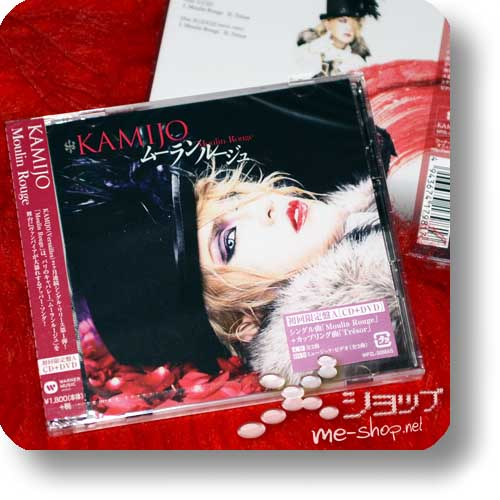 KAMIJO - Moulin Rouge CD+DVD A-Type-0