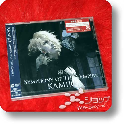 KAMIJO - Symphony of the vampire (1.Press)-0