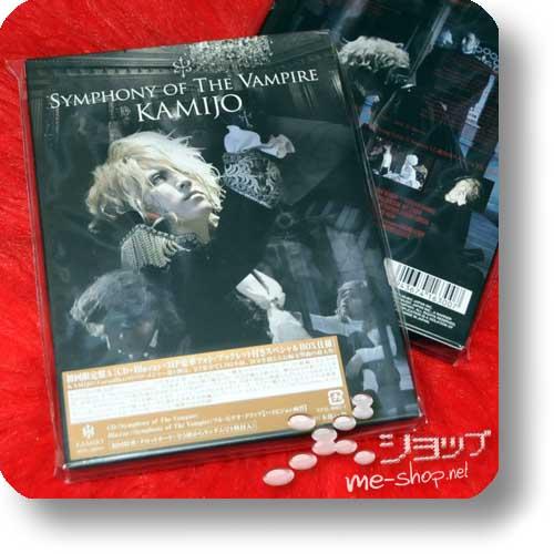 KAMIJO - Symphony of the vampire (lim CD+Blu-ray+Photobook A-Type inkl.Tradingcard!)-0