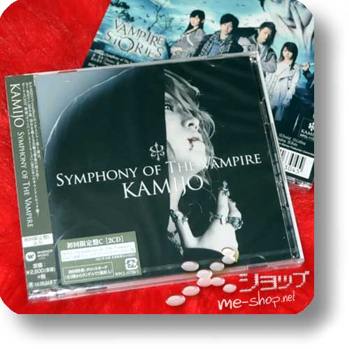 KAMIJO - Symphony of the vampire (lim.2CD C-Type inkl.Tradingcard!)-0