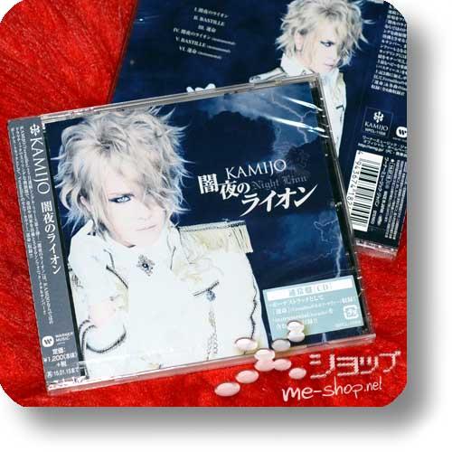 KAMIJO - Yamiyo No Lion (inkl. 4 Bonustracks!)-0