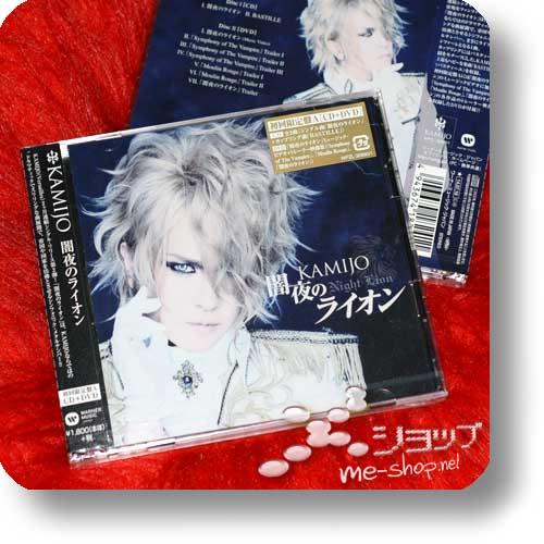 KAMIJO - Yamiyo No Lion (lim.CD+DVD A-Type)-0