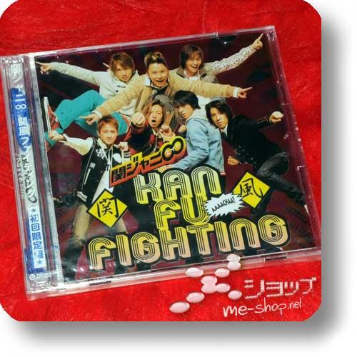 KANJANI 8 - Kanfu Fighting LIM.SPECIAL EDITION +Bonus (blau)-0