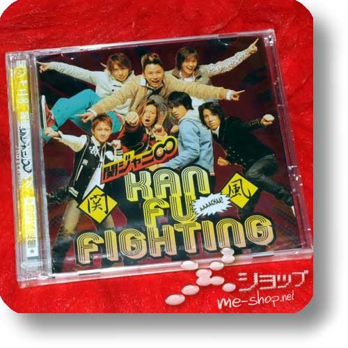KANJANI 8 - Kanfu Fighting LIM.SPECIAL EDITION +Bonus (Ryo/gelb)-0