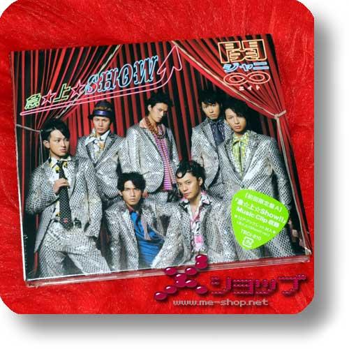KANJANI 8 - Kyuu-Jou-Show!! LIM.CD+DVD A-Type-0