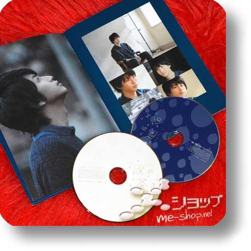 KANJANI 8 - Namida no kotae (lim.CD+DVD A-Type) (Re!cycle)-0