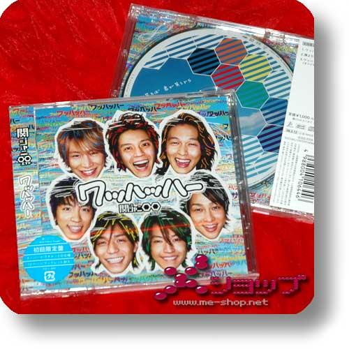 KANJANI 8 - Wahaha LIM.1st Press +12s.-Booklet (Re!cycle)-0