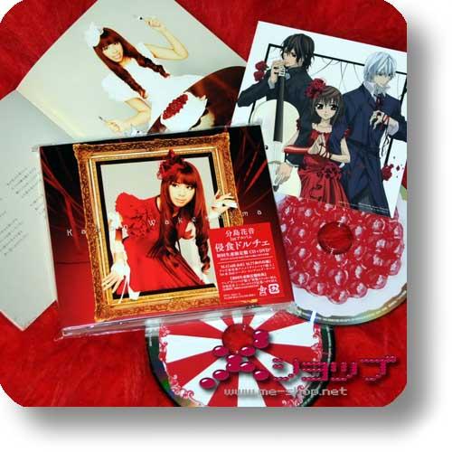 KANON WAKESHIMA - Shinshouku dolce (lim 1.Press CD+DVD+Sticker!) (Re!cycle)-0