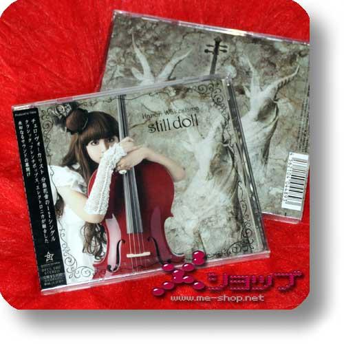 KANON WAKESHIMA - Still Doll (VAMPIRE KNIGHT)-0