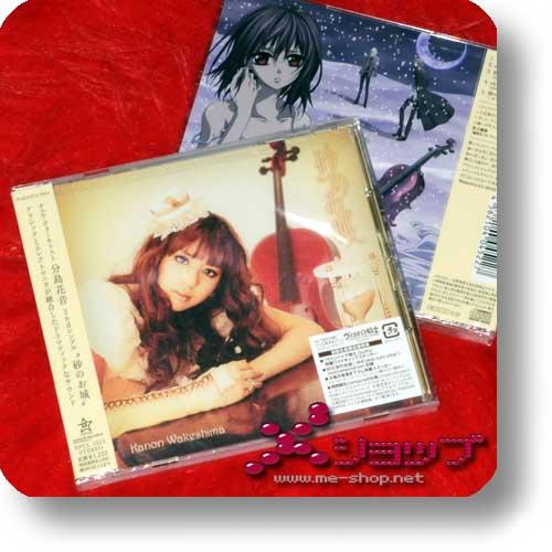 KANON WAKESHIMA - Suna no oshiro (LIM.EDITION / 1st PRESS)-0