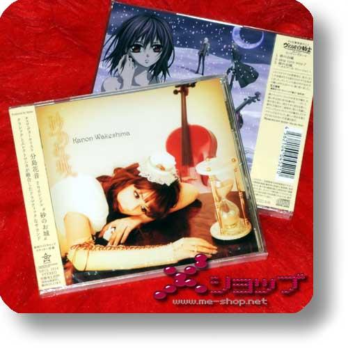 KANON WAKESHIMA - Suna no oshiro (Standard Edition/lim.1.Press)-0