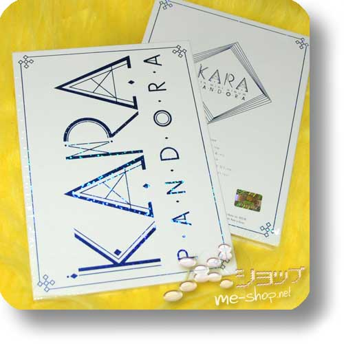 KARA - 5.Minialbum PANDORA (ORIG.KOREAPRESSUNG)-0