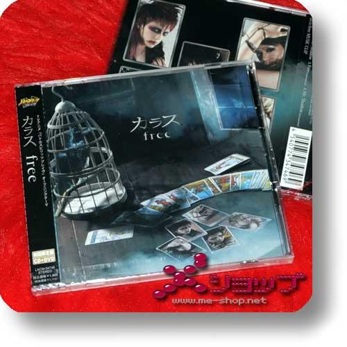 KARASU - Free LIM.CD+DVD (MUCC,Alice Nine,Ayabie,Sadie,jealkb)-0