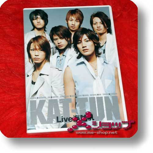 KAT-TUN - Live Kaizokuho (Live-DVD +Bonus-Interview-DVD) (Re!cycle)-0