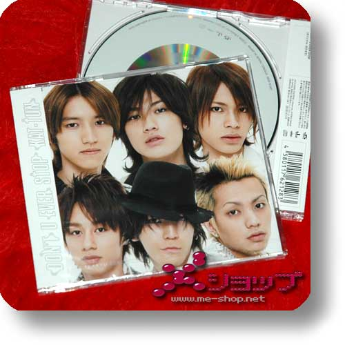 KAT-TUN - DON'T YOU EVER STOP-0