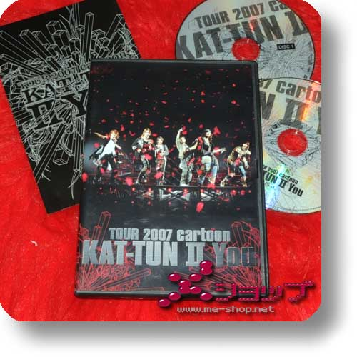 KAT-TUN - TOUR 2007 cartoon KAT-TUN II You (2DVD) (Re!cycle)-0