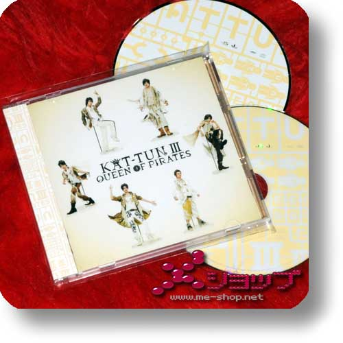KAT-TUN - III - Queen of Pirates LIM.CD+DVD (Re!cycle)-0