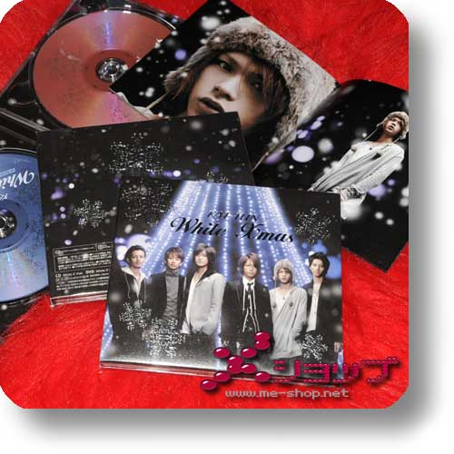 KAT-TUN - White X'mas LIM.CD+DVD Digipak (Re!cycle)-0