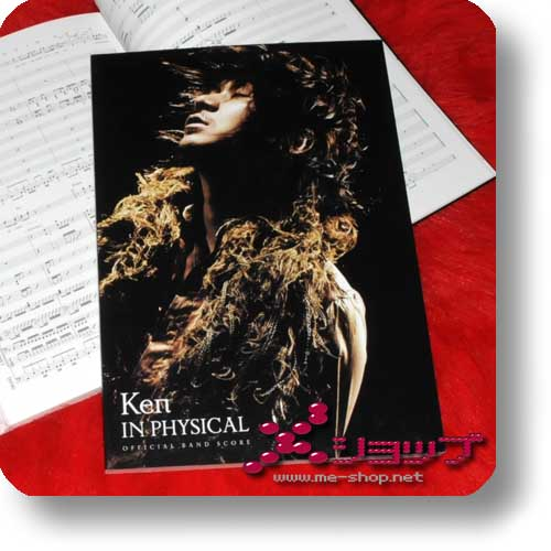 Ken (L'Arc~en~Ciel) - In Physical OFFICIAL BAND SCORE (NOTENBUCH-0
