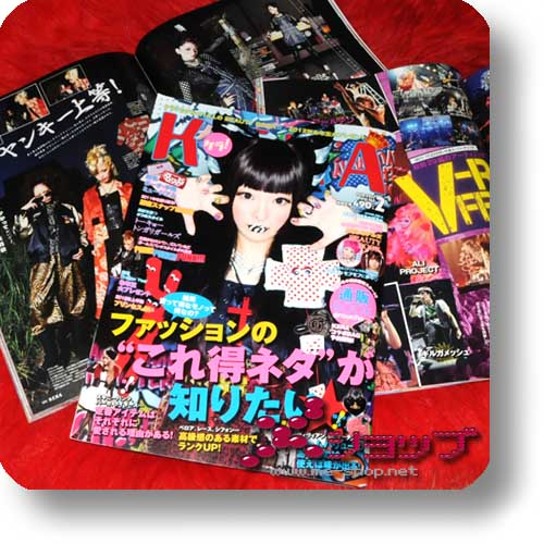 KERA Vol.162 (Feb.12) Fashion & Lifestyle-Magazin-0