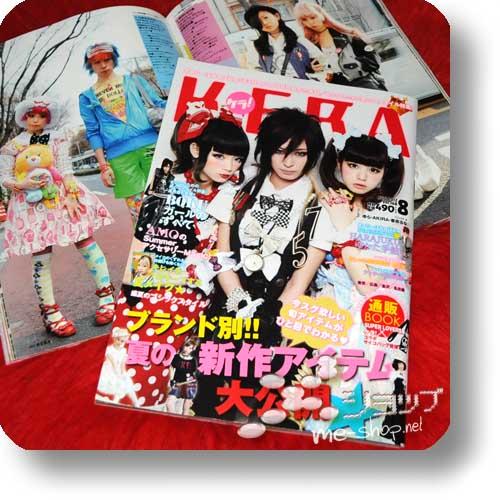 KERA Vol.168 (Aug.12) Fashion & Lifestyle-Magazin-0