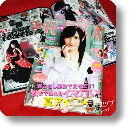 KERA Vol.169 (Sep.12) Fashion & Lifestyle-Magazin-0
