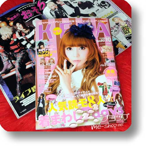 KERA Vol.170 (Okt.12) Fashion & Lifestyle-Magazin-0