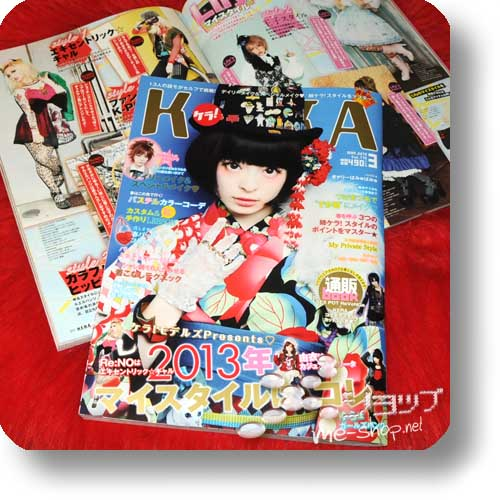 KERA Vol.175 (Mär.13) Fashion & Lifestyle-Magazin-0