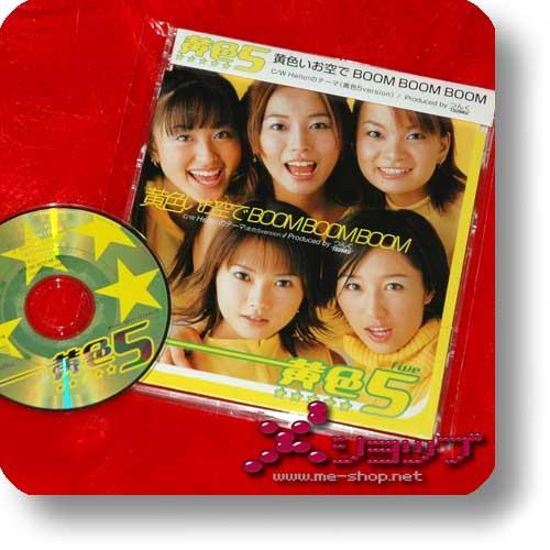 KIIRO 5 - Kiiroi Osora de BOOM BOOM BOOM (Single-CD) (Re!cycle)-0