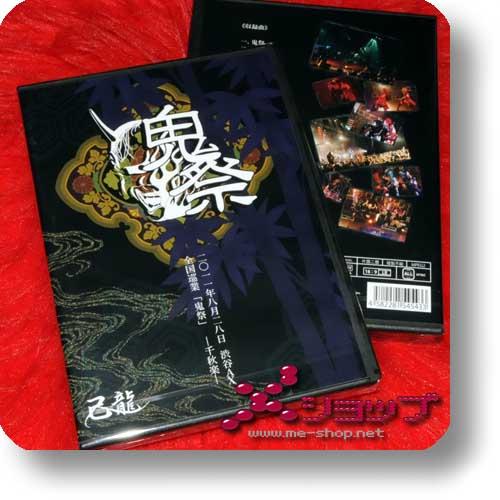 KIRYU - Zenkoku Jungyou -Senshuuraku- 2011.8.28 (Live-DVD)-0