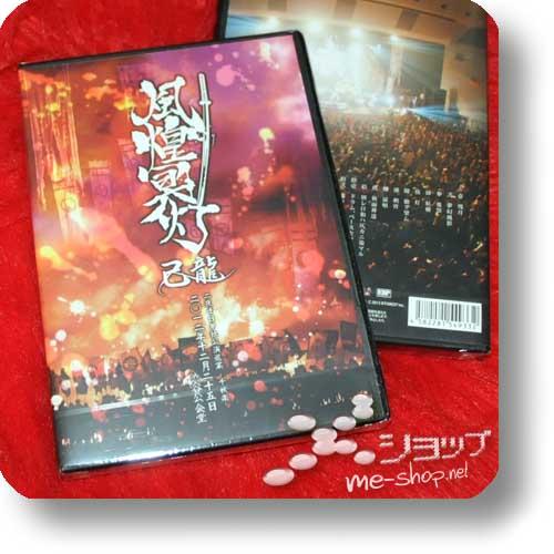 KIRYU - Tandoku Kouen Jungyou -Senshuuraku- Fuukou Meibi 2012.12.25 (Live-DVD)-0