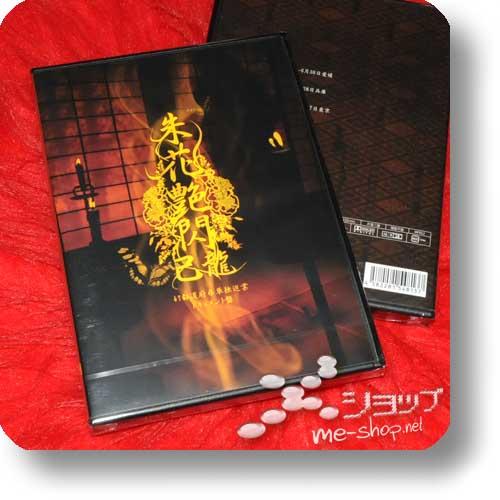 KIRYU - Yonjuunana Todoufuken Tandoku Jungyou [shukaensen] document Ban (3DVD)-0
