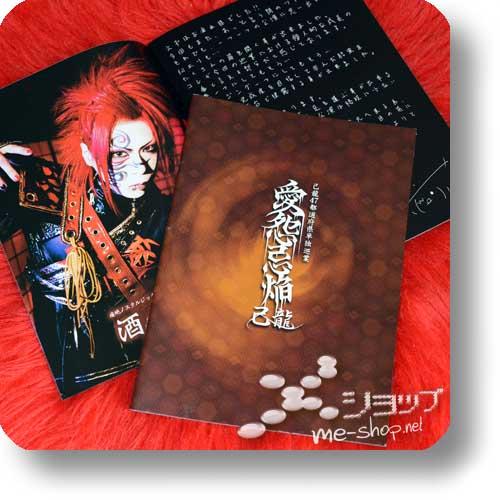 KIRYU - 47 todoufuken tandoku jungyou 2013 - Original Tour Pamphlet (Re!cycle)-0
