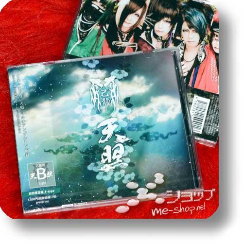 KIRYU - Amaterasu (lim.CD+DVD B-Type)-0
