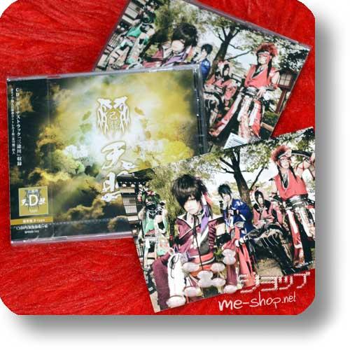 KIRYU - Amaterasu (D-Type inkl. Bonustrack!) +Bonus-Fotokarte-0