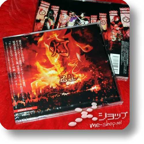 KIRYU - Tomoshibi (lim.CD+DVD A-Type)-0
