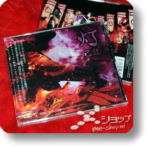 KIRYU - Tomoshibi (lim.6-Track-CD B-Type)-0